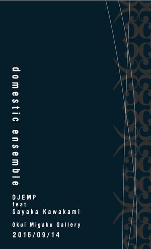 Domesticdm